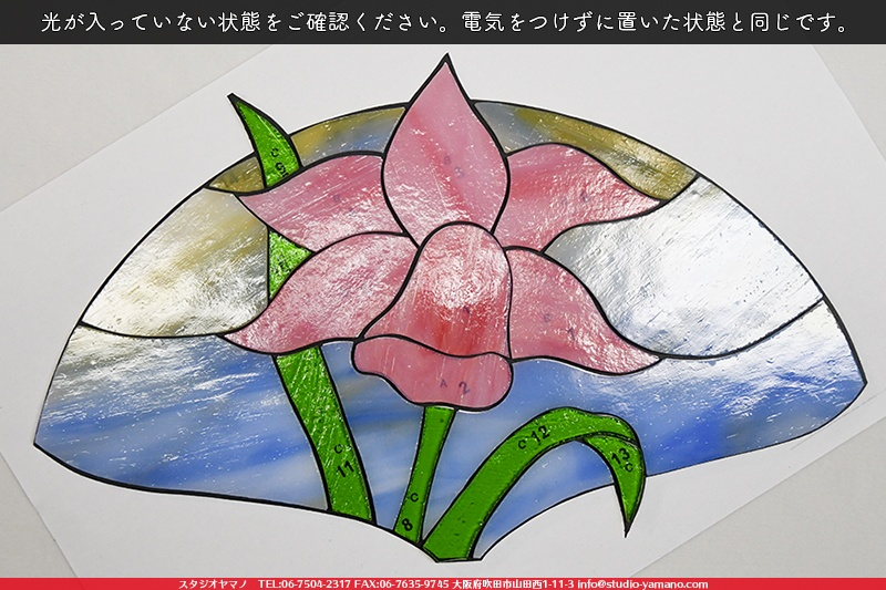 スタジオヤマノ, studioyamano, やりたいことをする, 作りたいものを作る, 使いたいもので作る, 大阪, 吹田, 北摂, 通販, ショップ, 店頭販売, 教室, ワークショップ, 体験教室, 出張教室, ステンドグラス, stainedglass, 材料, ガラス, glass, ココモ, KokomoOpalescentGlass, ランプ,Lamp,ランプシェード,Lampshade,ランプベース,Lampbase,水仙, Daffodil, キット, kit,