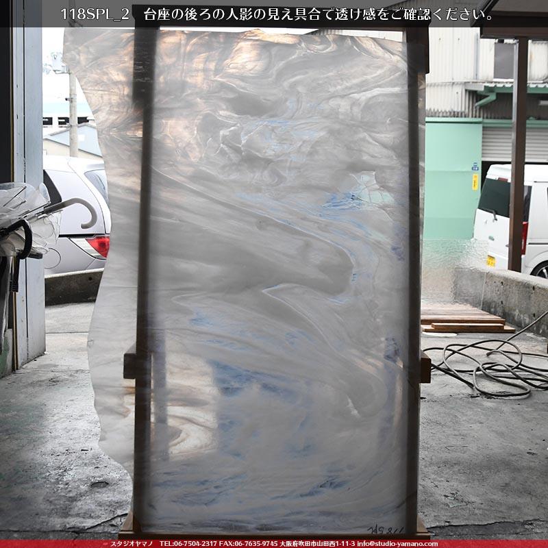 スタジオヤマノ, studioyamano, 大阪, 吹田, 通販, ショップ, 店頭販売, 教室, ワークショップ, 出張教室, ステンドグラス, stainedglass, 材料, ガラス, glass, ココモ, KokomoOpalescentGlass, やりたいことをする, 作りたいものを作る, 使いたいもので作る, 新築, 鎧戸, カット, オーダーカット,