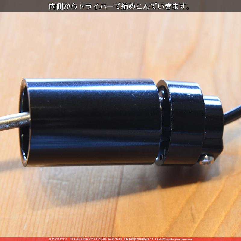スタジオヤマノ, studioyamano, やりたいことをする, 作りたいものを作る, 使いたいもので作る, 大阪, 吹田, 北摂, 通販, ショップ, 店頭販売, 教室, ワークショップ, 体験教室, 出張教室, ステンドグラス, stainedglass, 材料, ガラス, glass, ランプ,Lamp,ランプシェード,Lampshade,ランプベース,Lampbase,ランプパーツ,Lampparts,