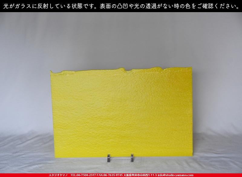 ブルザイ_BU-0220-0030_719202100037_縦:28cm×横:44cmの写真